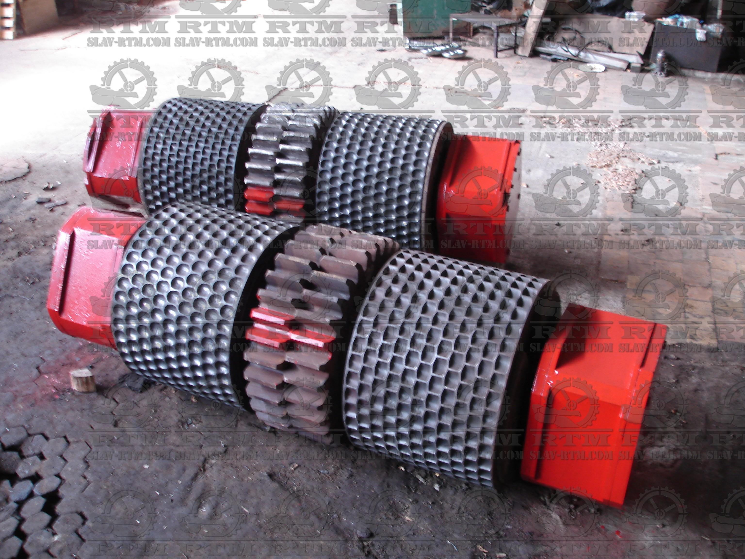 Брикетные валки, валок брикетеровочный, РТМ, РЕМ-ТЯЖМАШ, Машиностроение, машиностроительное, металообработка, метал